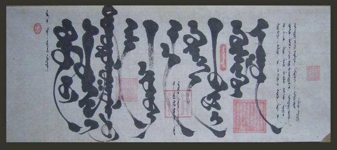 uiguren_mongolei_schrift.jpg
