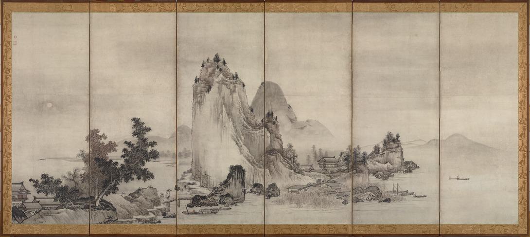 Unkoku ToganTOGAN_Landscape-L.jpeg