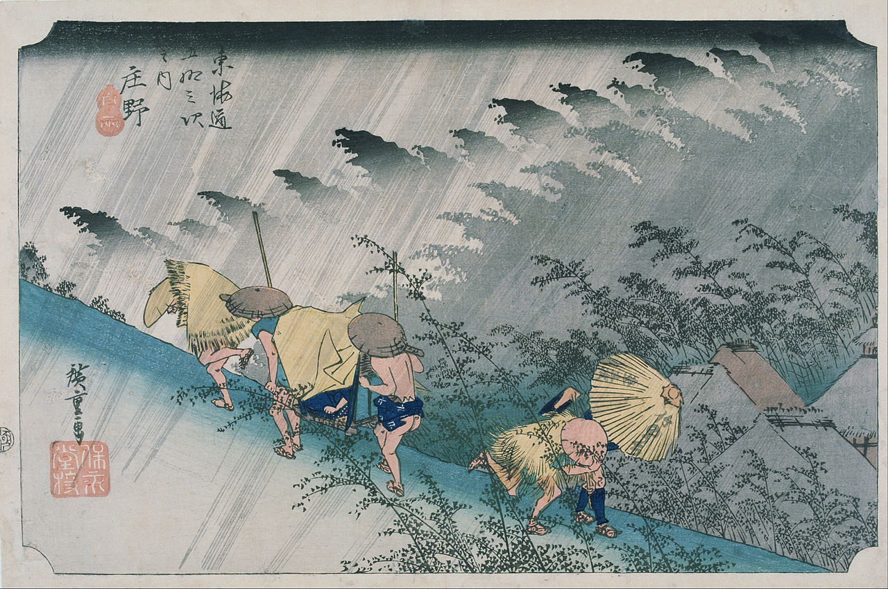 utagawa_hiroshige_the_first_-_shono_from_the_fifty-three_stations_on_tokaido_highway.jpg