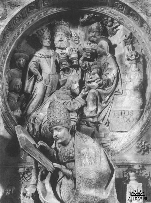 Vasco de la ZARZA (d. 1524, Avila)1263696750_3.jpg