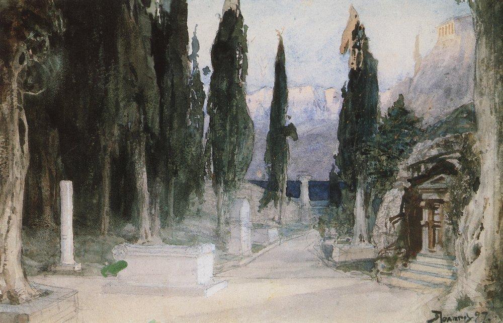 Vasily-Polenov-Cemetery-among-the-cypress.JPG