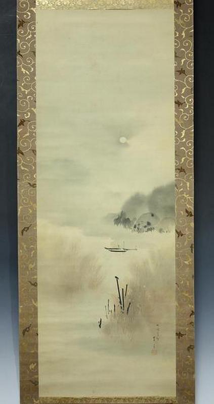 Watanabe_Seitei-No_Series-Misty_early_morning_under_the_rising_sun-00042845-110214-F06.jpg
