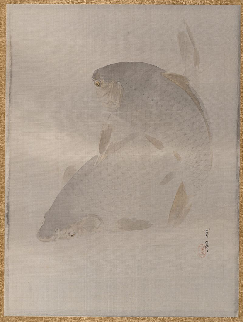 Watanabe_Seitei_-_Carp_Swimming.jpg