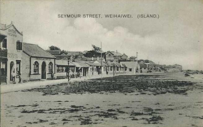 Weihaiwei_Seymour_Street.jpg