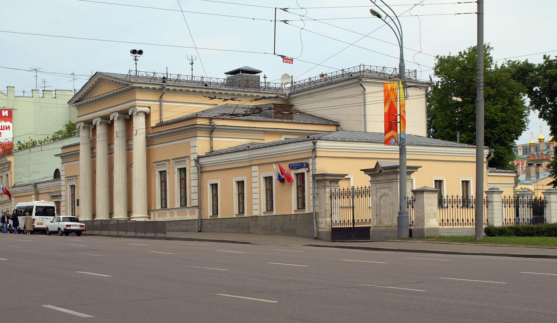 Wiki_mokhovaya_8_kalinin_museum 1868.jpg