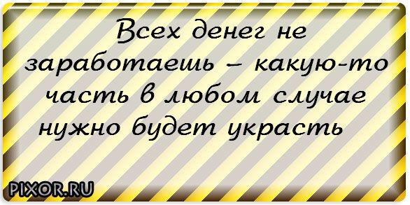 wpid-309507_7680938.jpg