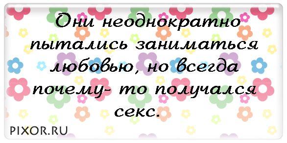 wpid-8616761_8668800.jpg