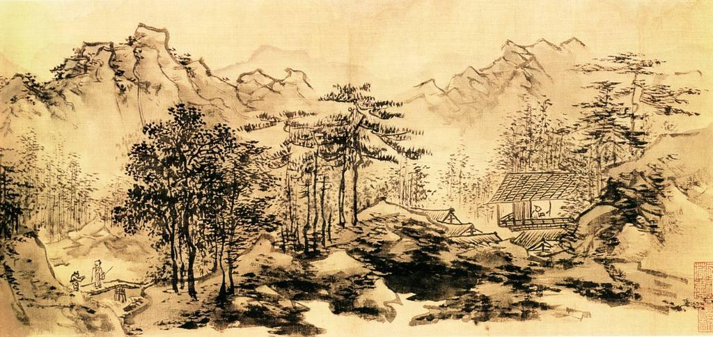 Wu Wei (1459-1508)017_1a0269b.jpg