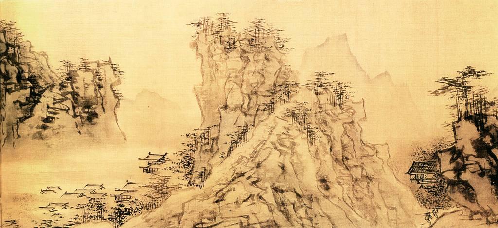 Wu Wei (1459-1508)017_1a0269d.jpg