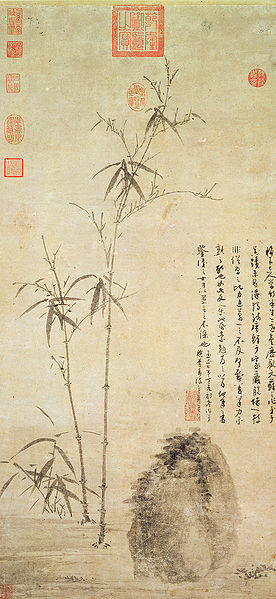 Wu_Zhen._Stalks_of_Bamboo_by_a_Rock._906x425cm.1347._National_Palace_Museum_Taipei11.jpg