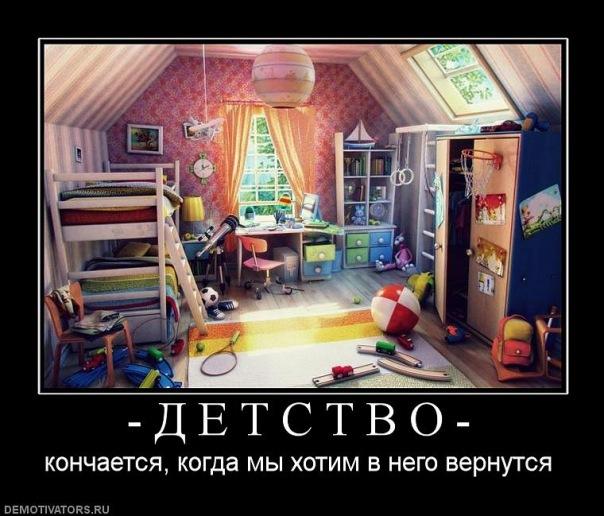 x_92820108.jpg