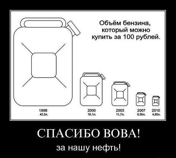 x_ff883e27.jpg