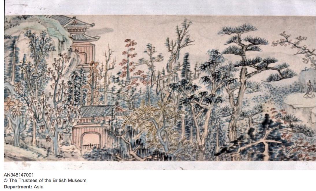xiao-yuncong-british-museum.jpg