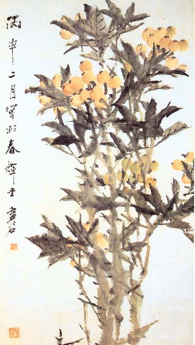 Xu_Gu1-11-28.jpg