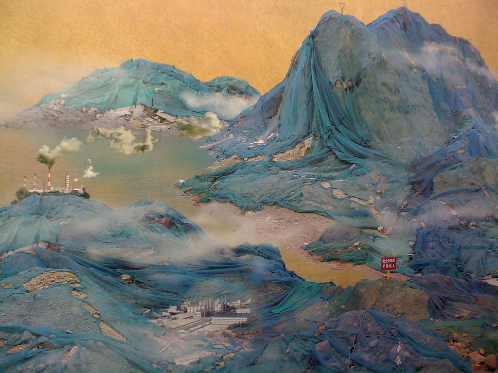 Yao Lu.jpg