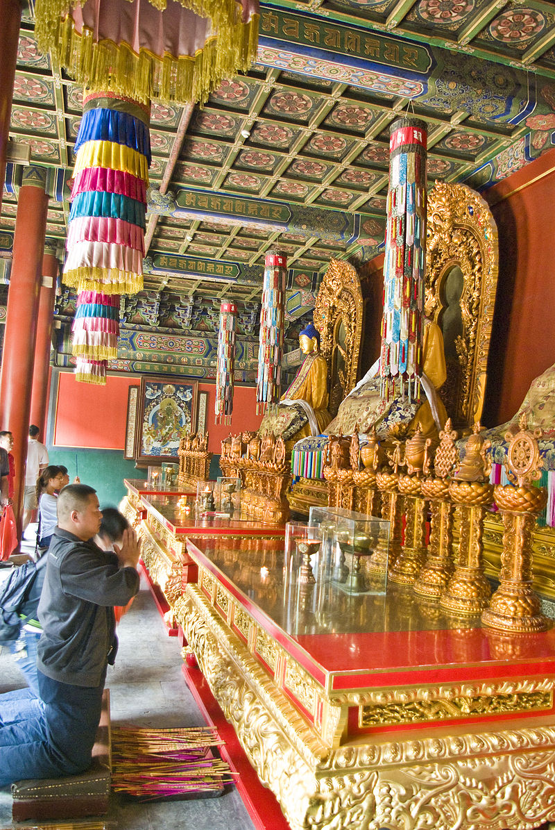 Yonghe_Temple2.jpg