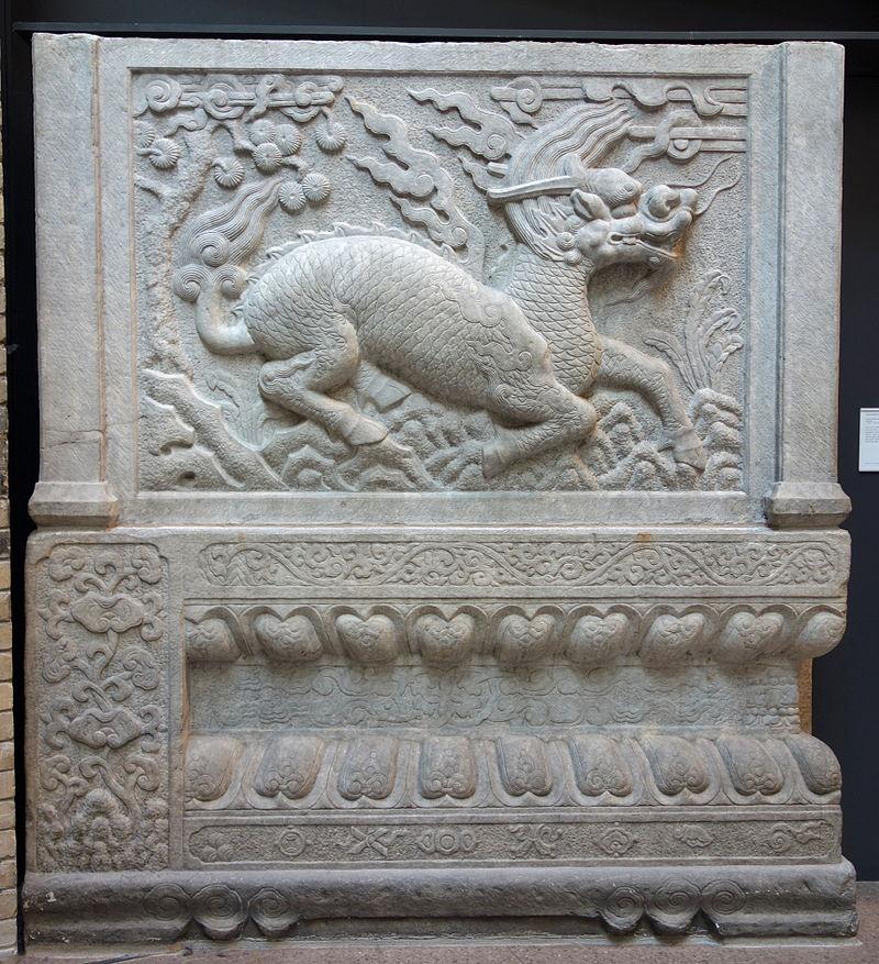 Yongtai_Village_near_Beijing,_Qing_dynasty,_c._1660-1700,_limestone_-_R.JPG