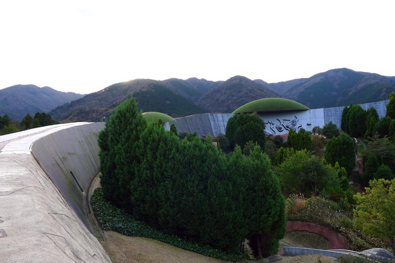 yoro-park.jpg