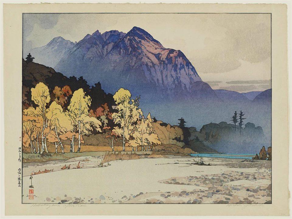 Yoshida Hiroshi (1876–1950), Hodakayama after Rain.jpg