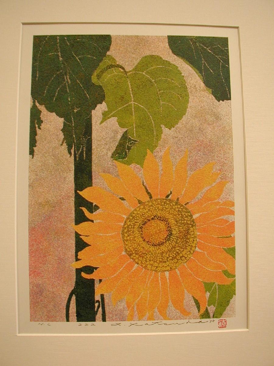 Yukio Katsuda-No. 222 (Sunflower). '88.JPG