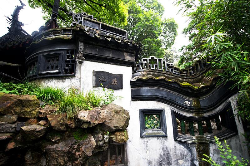 Yuyuan-04.jpg