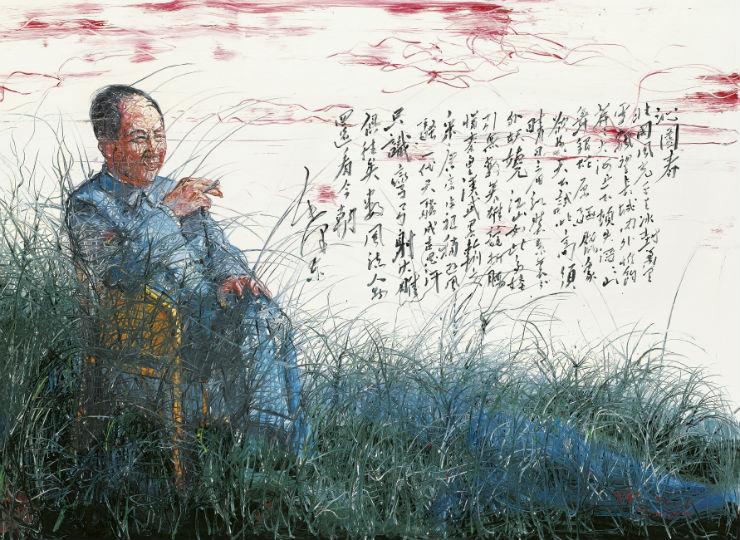 Zeng-Fanzhi-Maos-Song-Poem-of-Snow.jpg