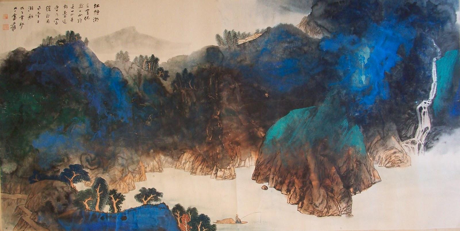 Zhang Daqian Mt. Fuchun 001.JPG