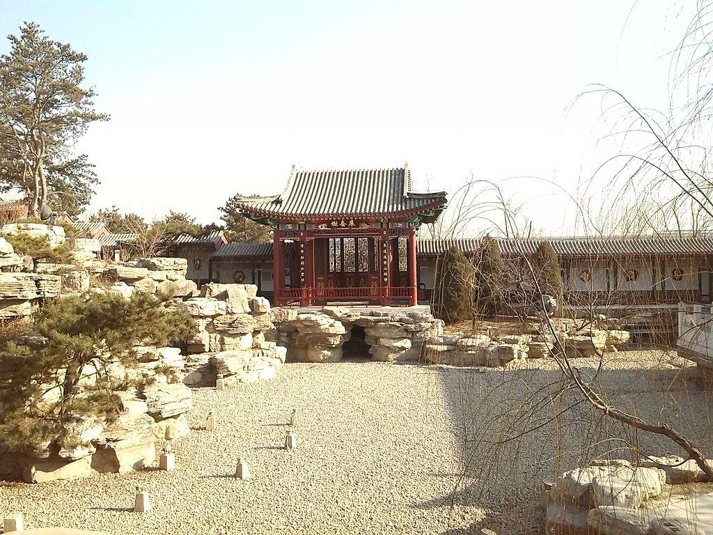 Zhanlian_Xie_in_Garden_Expo_Park,_Beijing.jpg