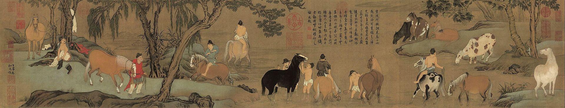 Zhao_Mengfu._Bathing_Horses._28.1_x_155.5_cm_Palace_Museum,_Beijing..jpg