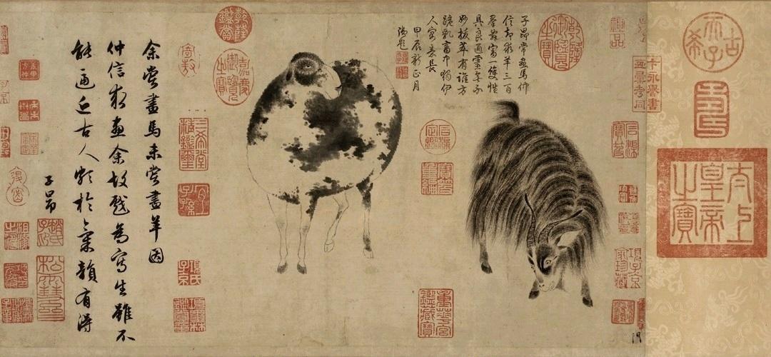 Zhao_Mengfu,_Sheep_and_Goat.jpg