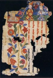 8-9 Leaf_from_a_Manichaean_Book.jpg