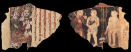 8-9 манихFragment_of_a_leaf_from_a_Uyghur-Manichaean_Book_(MIK_III_4959).png